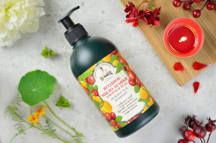 Mydło w płynie do rąk i ciała z ekstraktem z owoców leśnych
