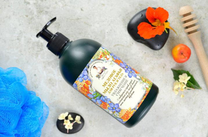 Miodowe mydło do rąk i ciała