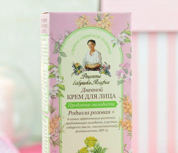 Organiczny krem do twarzy 35-50 – z rokitnikiem, zieloną herbatą i cytryńcem
