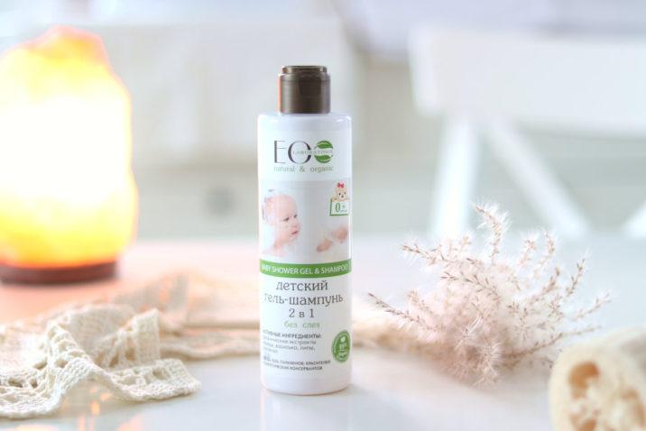Żel pod prysznic & szampon do włosów dla dzieci od 0+