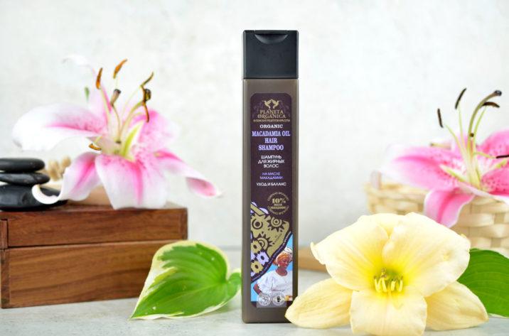 Szampon do włosów tłustych - 10% organiczny olej makadamia