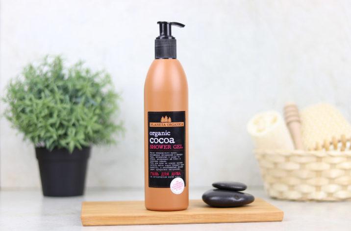 Żel pod prysznic z masłem kakaowym
