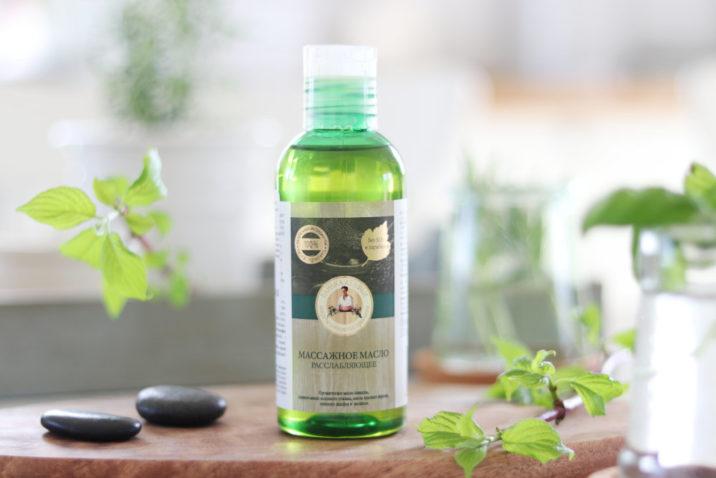 Relaksujący olej do masażu z lawendą, melisą i szałwią