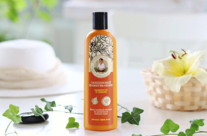 Szampon do włosów z olejkiem rokitnikowym